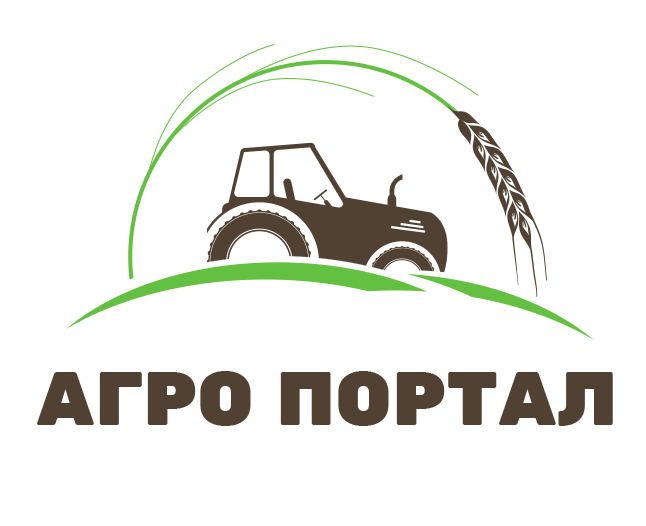 Агро Портал - Предложения АПК