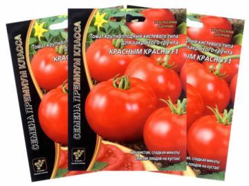 Семена томата Красным красно