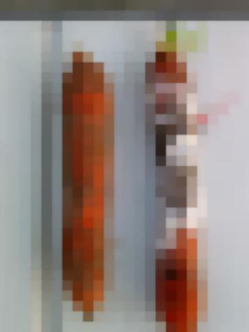 Болезни Овощных Культур (Болезни Моркови) Белая Гниль (Склеротиниоз)